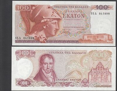 Greece 100 Drachma (Drachmai) 1978 200 UNC Uncirculated