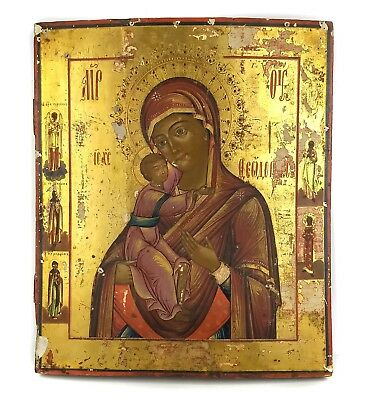 Antique Feodorovskaya icon of Mother of God Russian Empire Gold 355x295mm