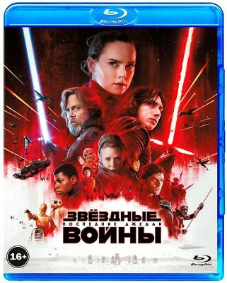 Star Wars: Episode VIII: The Last Jedi (Blu-ray, 2-Disc Set) Eng,Russian,Czech