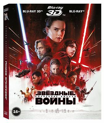 Star Wars: The Last Jedi (Blu-ray 3D+2D, 3-Disc Set, 2018) English,Russian,Czech