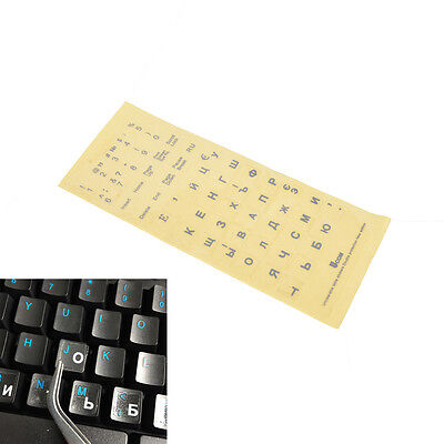 3x Russian Transparent Keyboard Stickers Letters for Laptop Notebook Computer RU