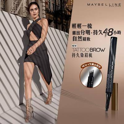 Maybelline Tattoo Eye Brow Ink Pen - hair-like strokes tint stay visible all day