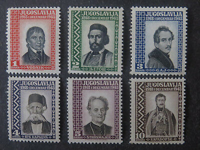 Yugoslavia 25th Anniversary of Foundation Set - Government in Exile - Mint