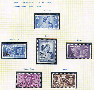 Commonwealth Kuwait 1948-53 issues. THREE PAGES. Mint.