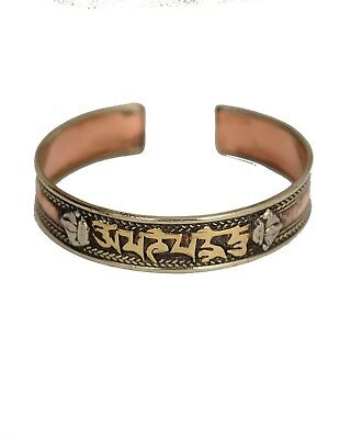Om Mani Padme Hum Bracelet  made from copper, white metal, & brass