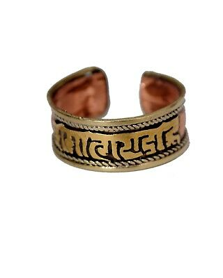 Om Mani Padme Hum Ring made from copper, white metal, & brass