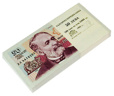 Bulgaria 50 Leva 1992 P 101 Unc Bundle (100 Notes)