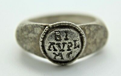 Ancient Roman Solid Silver Inscribed Ring.  2V343