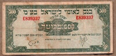 Israel VF Note 500 Prutah ND (1952) P-19a