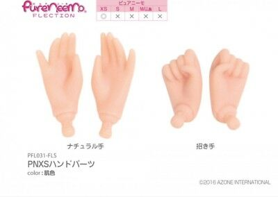 Azone Pure Neemo Frection PNXS Hand Parts Set A Flesh