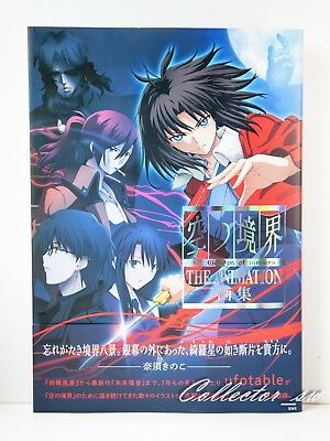 3 - 7 Days | Kara no Kyoukai Garden of Sinners The Animation Art Book from JP