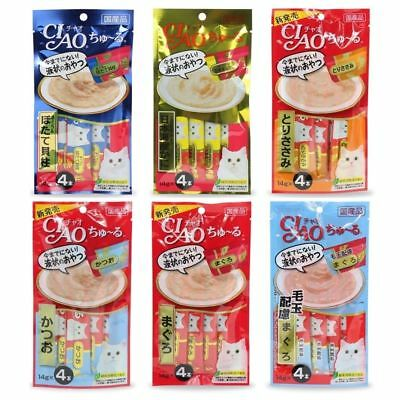 CIAO Churu Cat Lick Snacks Fillet 6 type Flavor 24pcs Cat Food