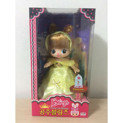 Ddung Princess Blings Package Yellow 20cm 7.8in Baby Doll