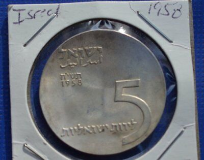 1958 Israel 5 Lirot Silver Uncirculated Menorah Coin 10th Anniversary of Indepen