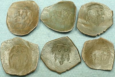 BYZANTINE BRONZE CUP COINS: LOT OF 6 COINS - SIZES: 19mm - 26mm.