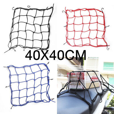 40x40 Scooter Motorcycle Hold Helmet Cargo Luggage Mesh Net Bungee 6 Hook BS