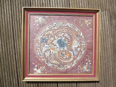 Framed Phoenix Embroidery