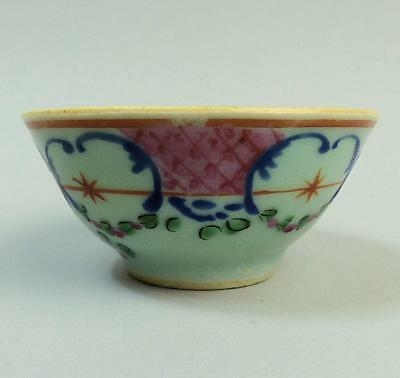 ANTIQUE CHINESE PORCELAIN TEABOWL CELADON GLAZE 19th CENTURY