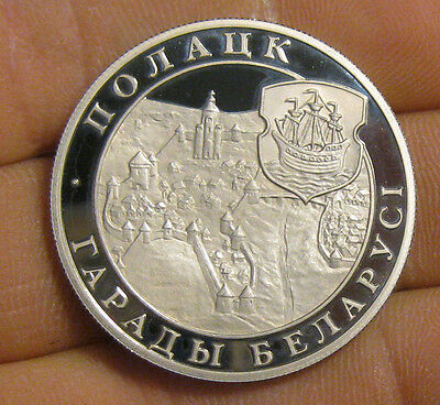 Belarus - 1998 Rouble Polatsk - Very Scarce!