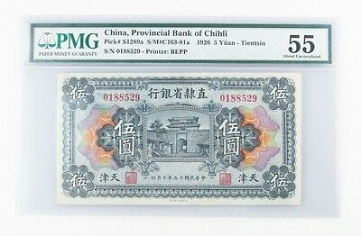 1926 China 5 Yuan Note (AU-55 PMG) Provincial Bank of Chihli Tientsin ¥ P-S1289a