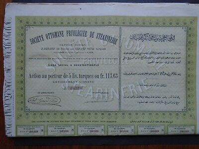 Turquie-Constantinople 1893 / Ste Ottomane Stearinerie / Action 5£ Turques