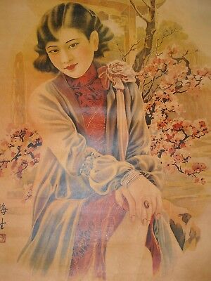 Vintage Chinese Asian Japanese Cigarette Advertising Print Pinup poster