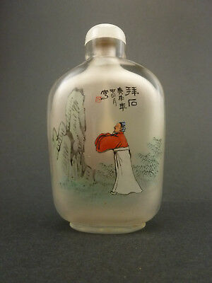 Chinese Glass Hand Inside Painted Mountain Lake Pattern Snuff Bottle Signed