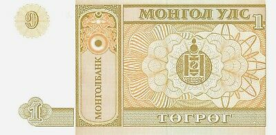 Mongolia 1 Tugrik ND 1993 P.52 Uncirculated Unc