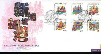 "Singapore, 1999, ""tourism - Joined"" Stamp Set On Gpo Fdc Fresh Good Condition"