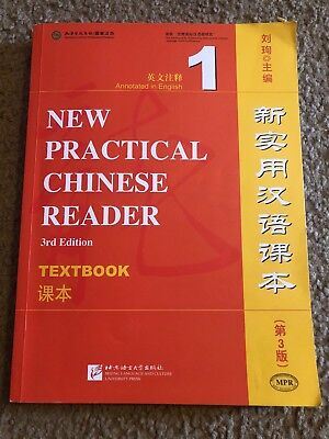 New practical chinese reader vol1 2ndedtextbook wmp3 new practical chinese reader vol 1 3rd edition textbook w fandeluxe