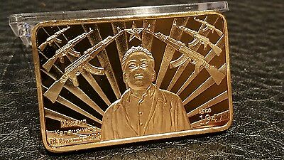 Collectable Commemorative Gold Plated Bullion Bar Russian Military Ak47