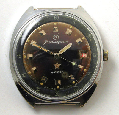 Vintage russian mechanical watch VOSTOK  KOMANDIRSKIE Men's USSR Soviet
