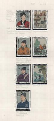 CHINA: 1962 Examples - Ex-Old Time Collection - Album Page (14434)