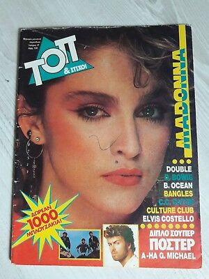 Tott Madonna Cover Magazine From Greece Ca. 1986