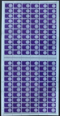 IRELAND: 1970 Full 20 x 6 Sheet 6p Europa CEPT Examples - With Margins (15947)