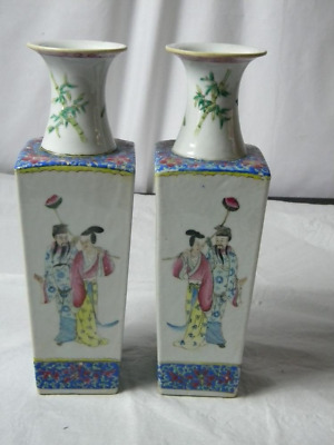 Pair of Antique Chinese Eight Immortals Vases Lot 493