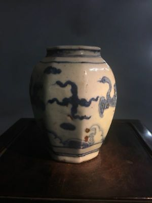 Antique Blue and White Vase, Ming Dynasty Lot 396