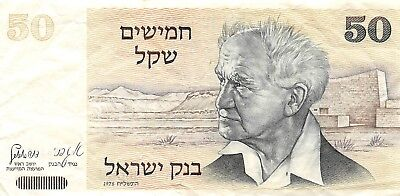 Israel 50 Sheckel 1978 Circulated NR 8916