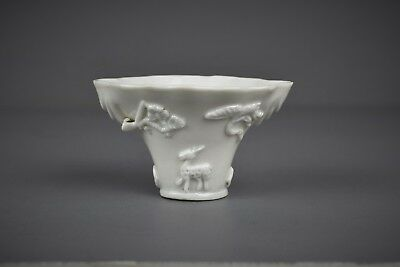 Chinese 17/18Th C. Blanc De Chine' Libation Cup