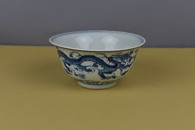 Chinese Chenghua Mark Blue And White Dragon Bowl