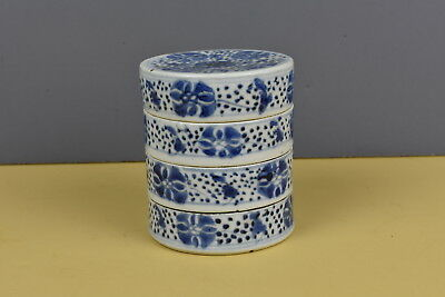 Chinese 18Th Century Blue And White Stacking Jars