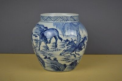 Chinese Blue And White Jar With Bulls And Marked