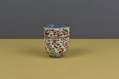 Chinese 20Th Century Marked Famille Verte Beaker