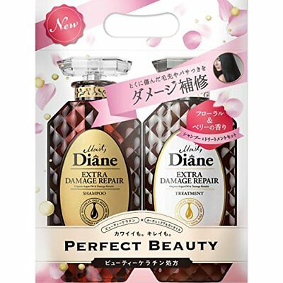 Moist Diane Perfect Beauty Extra damage repair Shampoo & Treatment From Japan