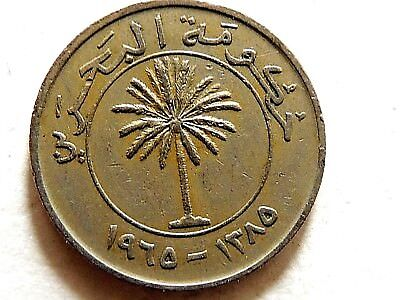 1965 Bahrain Fifty (50) Fils Coin