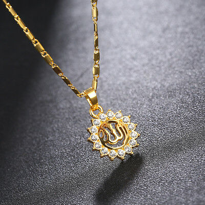 Islamic God Gold Plated Allah Necklace 1 Pcs Arabic Muslim Pendant Jewelry Women