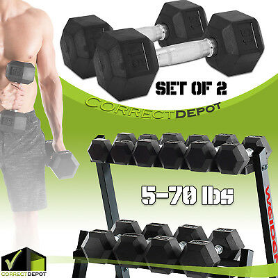 PAIR RUBBER COATED HEX Dumbbells 5 to 70LBS Home Gym Fitness Exercise Workout