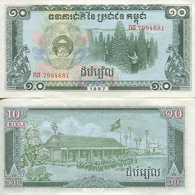 Rare Cambodia 1987 Unc 10 Reils 1/2 Bundle 50 PCS Notes Currency Banknotes