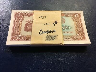 Rare Cambodia 5 Riel 1979 Unc Bundle 100 PCS Fancy Serial Number True Trinary!