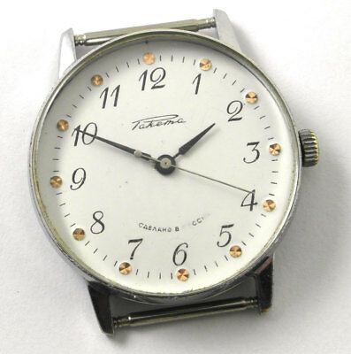 Vintage russian mechanical watch SLAVA  Soviet USSR Men's